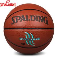 斯伯丁 74-414 NBA街头飓风室内外篮球 7号/PU材质