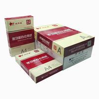 欣华盛 红色金质  70G A4 复印纸 打印纸 500张/包 8包/箱