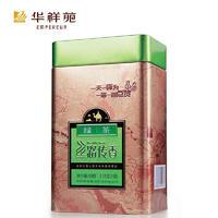 华祥苑 128g ?#26607;?#20256;香 绿茶