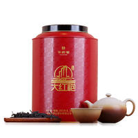 华祥苑 250g 红岩大红袍