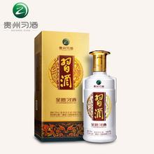 贵州习酒 53度 金质习酒 酱香型白酒 500ml/瓶