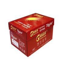高品乐 经典 70G A4 复印纸 打印纸 500张/包 8包/箱