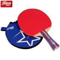 红双喜 R1002 横拍双面反胶乒乓球拍